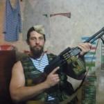 Террориста «л/днр» из Бразилии будут судить в Печерском суде Киева.