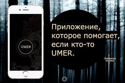 ВМЭР предложили сделать запасную копию рунета