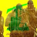 Хезболла вооружается современным российским оружием