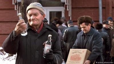 На Росії провалились всі економічні реформи за 16 років