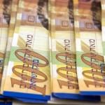 Экс-главу МВФ приговорили к 4,5 годам тюрьмы