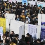 «Уровень безработицы из-за автоматизации в мегаполисах достигнет 80%» — прогноз