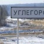 Сепаратисты массово покидают Углегорск и Дебальцево