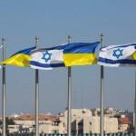 В Тель-Авиве будет работать украинский «Этно-хутор»