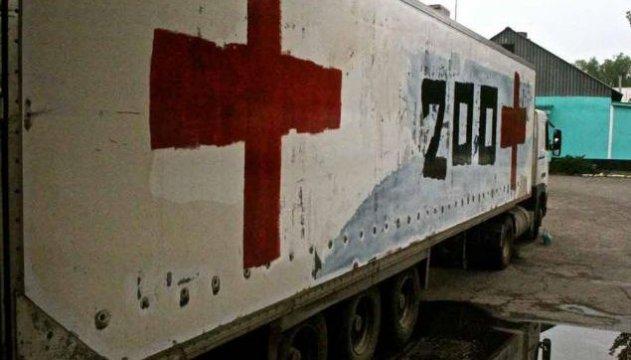 Агентура: ИзДонецка в РФ ушли 2 КамАЗа с«грузом 200»