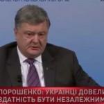 «Давайте покажем агрессору его место»: мюнхенская речь Порошенко (видео)