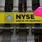 Трейдеры на американской бирже по ошибке скупили не ту компанию