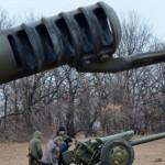 Боевикам Донбасса завезли артиллерийское оружие высокой дальности