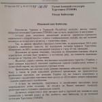 В турецких отелях просят ввести украинское телевидение
