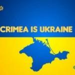 У России в Крыму все будет плохо или очень плохо