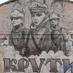 """В Украине запустили производство исторической кинодрамы """"Круты 1918. Защита"""""""