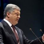 Местные бюджеты в Украине выростут до 170 млрд. — Порошенко