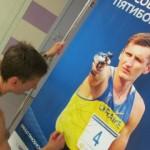 Украинский пятиборец выиграл каирский этап Кубка мира