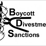 Израиль закрывает двери для нежелательных иностранцев