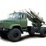Украина разрабатывает новую систему ПВО малой дальности