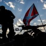 Боевики «ДНР» массово закупают форму украинских военных