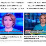 Трибунал по MH17 на финальной стадии – зафиксированы все подозреваемые