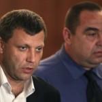 Когда ожидать ликвидации Захарченко и Плотницкого