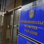 Газпром должен Украине 172 миллиарда штрафа