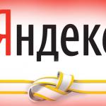 Яндекс – скрытая угроза