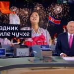 """Телевизионные потоки ада – что рассказывают россиянам про """"другие миры"""""""
