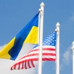 США сокращают финансовую помощь Украине в 2018 году