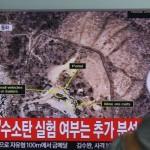 КНДР готовится взорвать ядерный заряд