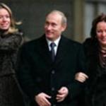 Дочь Путина продает свой дом в Голландии и возвращается в Россию