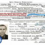 Путин возможно еврей — СМИ Польши