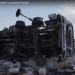 Томагавки уничтожили все комплексы ПВО «Панцырь С1″ на сирийской авиабазе