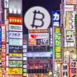 В Японии начали открывать вклады в биткойнах с процентной ставкой