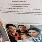 Российские актеры отказались ехать в оккупированный Крым