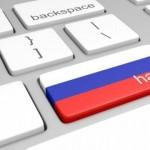 Штаб Макрона атаковали те же российские хакеры, что и партию Клинтон