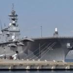 Япония присоединилась к операции США против КНДР