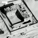 США обвинили Асада в массовых убийствах мирных жителей Сирии в концлагерях