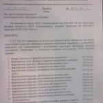 Укрзализныця уволит всех работников на оккупированной территории