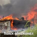 В Сибири горит два города (фото)