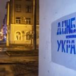 В Донецке уверены, что через несколько месяцев вернутся в Украину