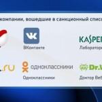 СБУ напомнила о запрете Яндекса и Mail.ru при регистрации доменов