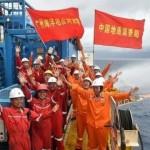 Китайские запасы «горючего льда» оцениваются в 80 млрд тонн