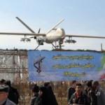 ВВС США сбили в Сирии боевой иранский дрон
