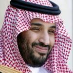 Саудовский король выбрал нового наследника