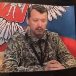 В Донецке массово распространяются листовки «от Гиркина» с призывом покидать Донбасс