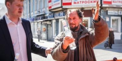 rp_v-buryatii-proydet-mezhdunarodnyy-forum-anonimnyh-alkogolikov_1.jpg