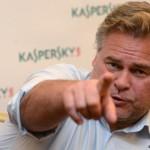 """Власти США исключили """"Касперского"""" из числа поставщиков ПО"""