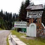 Украина вводит на границе биометрический контроль для иностранцев