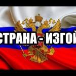 ФРГ заявила об ухудшении отношений с РФ после скандала с турбинами Siemens