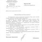 СБУ: за три года в Украине совершено почти 900 терактов