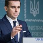 Украина предложила ЕС альтернативу Nord Stream-2