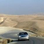 Ученые предсказали Ближнему Востоку еще 10 тысяч засушливых лет